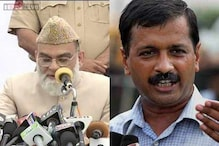 Aam Aadmi Party rejects Jama Masjid Shahi Imam's offer of support to it in Delhi Assembly elections