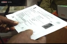 India will be 1st country to have no duplicacy in voters' list