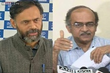 AAP split wide open, National Council to decide Yogendra Yadav and Prasant Bhushan's fate
