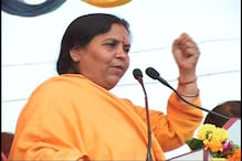 Uma Bharti supporters did not delay any train: officials