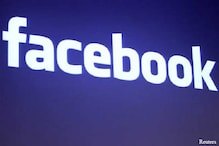 Tribals in Bengal to use Facebook for development of community