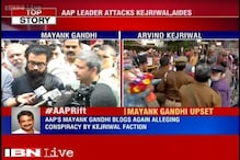 Rift widens in AAP, Mayank Gandhi demands minutes of National Executive meet be made public