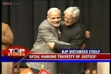 News 360: J&K CM Mufti says Afzal Guru's hanging travesty of justice; BJP distances itself