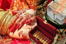 Government plans to amend anti-dowry harassment law