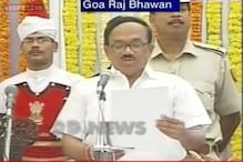 Goa government to present Budget on March 25
