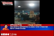 Blatant misuse of power, Uma Bharti supporters allegedly stop train for her at Jhansi station