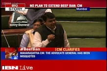 Ban only on beef, not on slaughter of other animals, clarifies Maharashtra CM Devendra Fadnavis