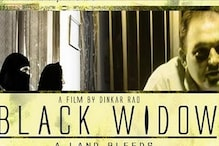 Had a terrible time with Censor Board; struggled for 2 years to get 'Black Widow' cleared, says filmmaker Dinkar Rao