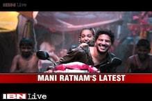 e Lounge: Mani Ratnam on making of 'OK Kanmani'