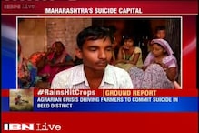Maharashtra: Agrarian crisis forces farmers to commit suicide