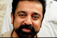 Birthday Special: Why Kamal Haasan is an artiste par excellence