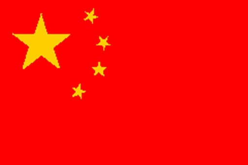 China gifts two mobile hospitals to Nepal Army