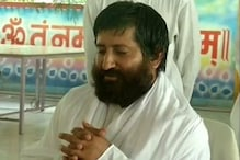 Narayan Sai released from Surat jail on temporary bail in alleged sexual assault case