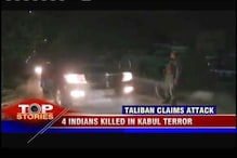News 360: Four Indians among 14 dead in Kabul terror attack