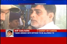Female security officer stops Ram Kripal Yadav from entering Patna airport through exit gate