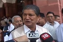 Rawat seeking invite to form government shows his hunger for power: BJP
