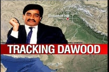 ED tracks down wanted terrorist Dawood Ibrahim's assets in India and Europe