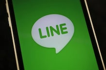 Messaging app Line launches its own music streaming service for $8.13 a month