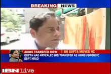 Dr Sudhir Gupta moves HC after AIIMS removed him from post of Forensic Department head