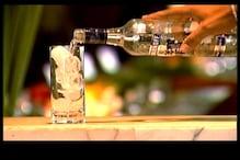Maharashtra Makes Hologram, Barcode Must on Liquor Bottles