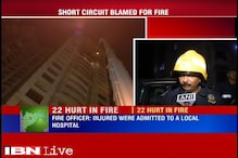 Mumbai high-rise fire: Officer says 7 dead, 25 rescued