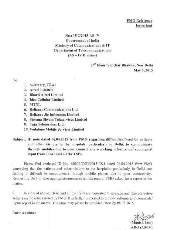 Pmo directs telecom ministry to take corrective steps over call earlier on thursday the department of telecom dot has written to sector regulator trai to suggest a disincentive mechanism to tackle the issue of spiritdancerdesigns Gallery