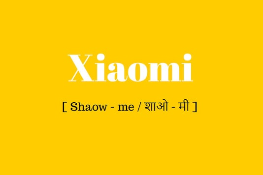 Xiaomi to Imgur: 20 tech company names you probably are pronouncing all wrong