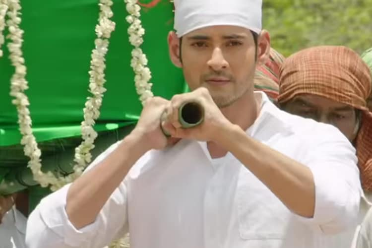 Srimanthudu' new stills: Mahesh Babu and Shruti Haasan make