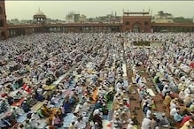 Watch: Thousands gather at Delhi's historic Jama Masjid for Eid prayers