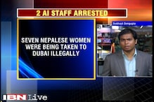 2 members of Air India ground staff, 7 Nepalese women arrested in suspected human trafficking