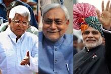 Bihar elections a tough battle for BJP but do or die for JDU-RJD