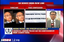Documents on RAW-MQM link fake, nothing but ISI propaganda aimed at maligning image: Sources