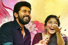 Censor board employee arrested in connection with the leakinf of 'Premam'