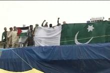 J&K: Protest in Nowhatta after Friday prayers, flags of Pakistan, LeT and Islamic State raised