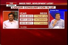 UP: Encouraging liquor sales or crackdown on smuggling