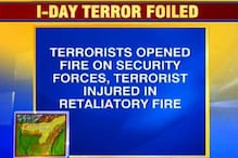 Army, Assam Police foil KLO's attempt to blow railway track, one terrorist dead; arms and ammunitions found