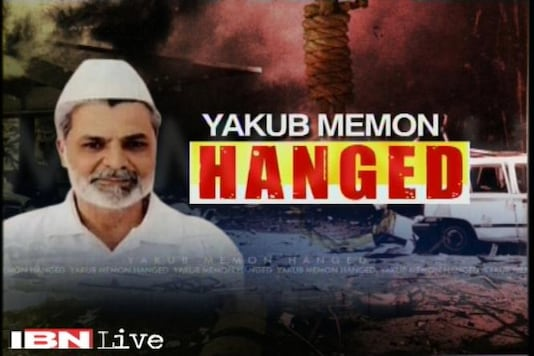 Revealing expenditure on Yakub against national security: Maharashtra
