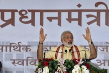 PM Narendra Modi turns 65! From 'abki bar Modi sarkar' to 'make in India', catchy phrases coined by his government