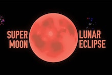 Supermoon lunar eclipse on September 27-28, first time in 33 years; next such eclipse in 2033