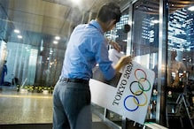 Tokyo recommends five more sports for 2020 Summer Games