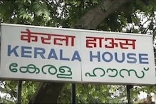 Kerala Bhawan search: Another right-wing activist arrested