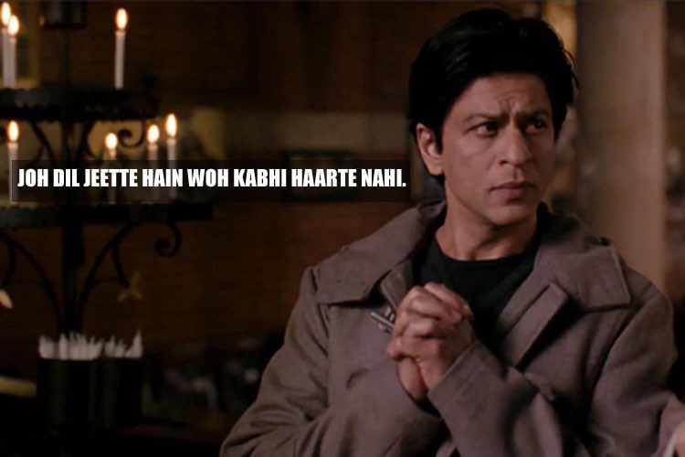 shahrukh khan famous dialogue