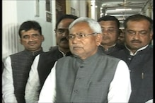 Nitish Kumar to be sworn in as Bihar Chief Minister today