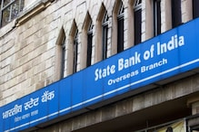 SBI Cuts Benchmark Lending Rate by 15 Basic Points, New Special Deposit Scheme For Senior Citizens