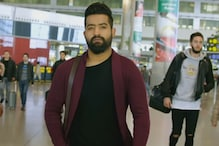 'Nannaku Prematho' trailer : NTR Jr sports a macho rugged look in latest big screen outing