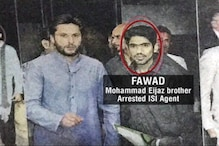 Arrested ISI agent's brother seen with Shahid Afridi and Hina Rabbani Khar