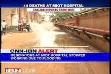 Fourteen patients die in MIOT International hospital in Chennai