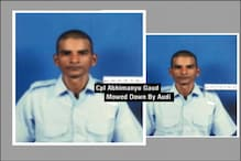 Sohrabs yet to be traced despite look out notice after their car killed Air Force officer