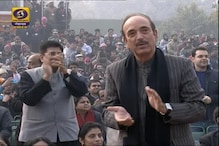 BJP to raise Ghulam Nabi Azad's RSS-ISIS remarks in Parliament