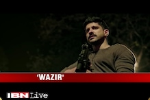 E-Lounge: Team 'Wazir' share their experience